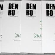 BenBo…El que la sigue la consigue